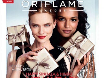 Online Catalogue Sri Lanka